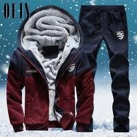 Dresy męskie zimowe bluzy 2021 futrzana kurtka polarowa z kapturem męskie bluzy w stylu Casual zestawy płaszcz + spodnie 2 szt. Komplet garniturów Moletom Masculino nowość