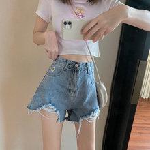 Женские джинсовые шорты zosol свободные облегающие ультракороткие