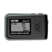 SKYRC GSM 015 GNSS GPS haute précision GPS compteur de vitesse pour RC FPV Multirotor quadrirotor avion hélicoptère GPS mètre