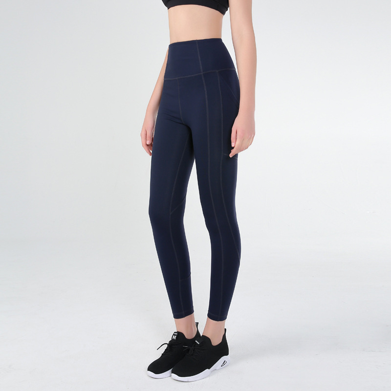 New Style Bare Sense Sports Fitness Women's Peach Hip Tight Europe And America High-waisted Running Training Yoga Pants