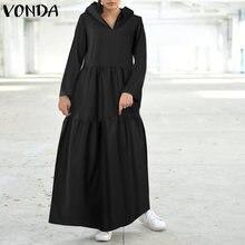 """Women'sundress платье с воланом внизу покроя """"vonda"""