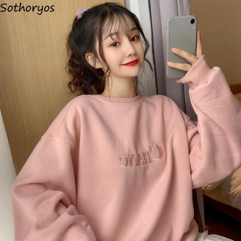 Hoodies Women Letter Pink Sweet Kawaii Simple Plus Velvet Girls Sweatshirt Pullover Chic Harajuku Korean Style Casual Daily Ins