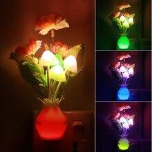 Новинка грибной гриб ночник US Plug Light sensor 220V светодиодный разноцветный гриб лампа светодиодный ночник