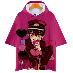 Image 2 - VEVEFHAUNG Jibaku Shounen Hanako Kun T Thirt Cosplay Costume Hooded Jacket Sweatshirts Casual Streetwear Harajuku 3D Anime Toil