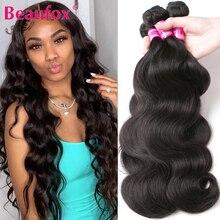Beaufox onda del cuerpo mechones brasileño extensiones de pelo ondulado mechones 1/3/4 Uds extensiones de cabello humano mechones Natural/Negro 8-30