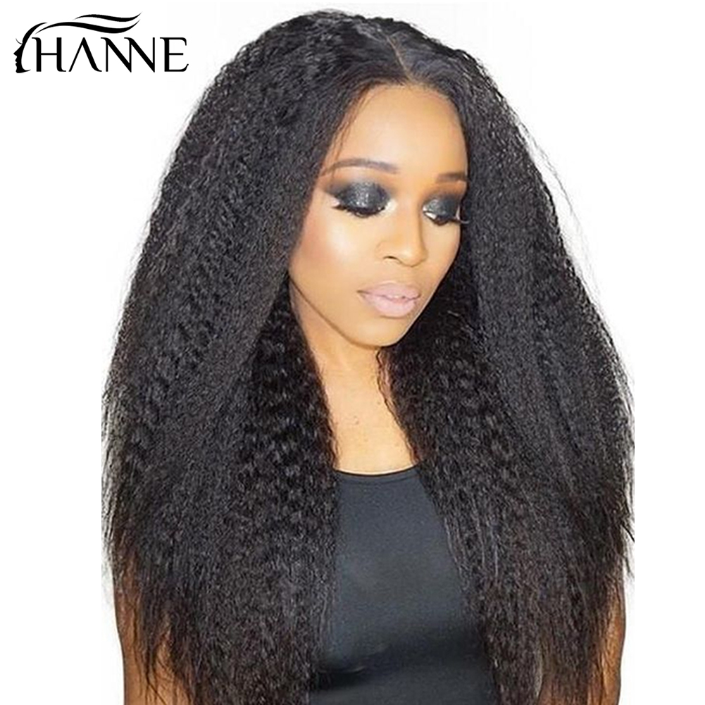 HANNE 4*4 Lace Closure 100% Human Hair Wigs Brazilian Pre Plucked Remy Hair For Black Women 150% High Density Glueless Afro Curl