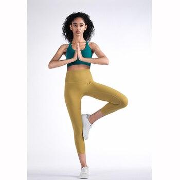 Vnazvnasi 2020 Hot Sale New Arrival Skin Friendly Female Yoga Leggings Solid Color High Waist