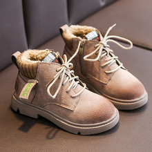 Fashion Children Martin Boots Kids Winter Super Warm Plush Lace Up Sneakers Baby Non Slip Flats Shoes Kids Snow Boots