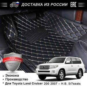 3D Car Floor Mats For Toyota Land Cruiser 200 2007-now 5 / 7 seats Waterproof Leather Floor Mats Car-styling Car Carpet Mat