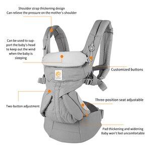 Egobaby omni 360 Baby Carrier