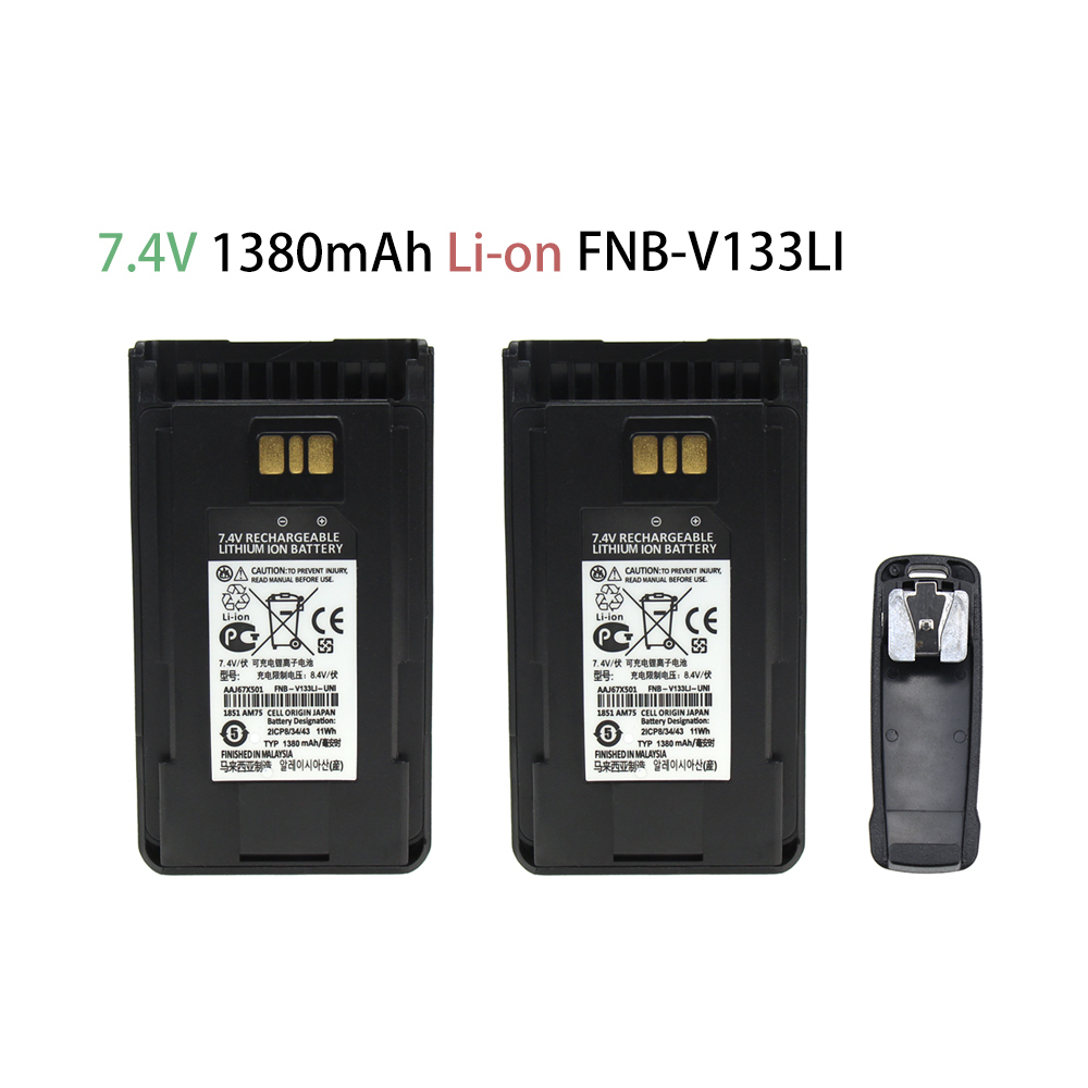 2X Replacement Battery Compatible With YAESU EVX-231 EVX-261 EVX-530 EVX-531 EVX-534 FNB-V134Li FNB-V138Li