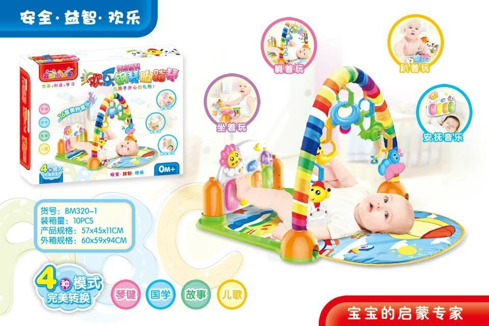 Andy Doctor Infant Music Toy Harmonium Fitness Rack Game Mat Newborns Teether Series Toy