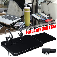Foldable Car Seat Steering Wheel Laptop Stand Multi-functional Food Drink Table Holder with Drawer Shelf(China)