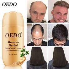 Травяной женьшень oedo с кератином для ухода за волосами мужчин