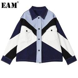 Женская джинсовая куртка EAM, свободная куртка с длинным рукавом и отложным воротником, большого размера, весенняя, 2020
