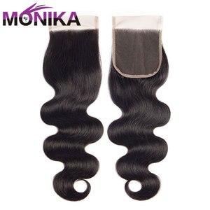 Image 1 - Monika 브라질 바디 웨이브 클로저 Cheveux Human Hair Closure Piece 4x4 레이스 클로저 헤어 프리/미들/3 파트 클로저 Non Remy