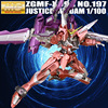 BANDAI MG 1/100 ZGMF-X09A Metal Coloring Justice Gundam Action Toy Figures Assembly Model Children's Gifts 1