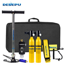 Dedepu 05 кислородная бутылка набор для взрослых оборудование