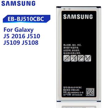 Original Replacement Samsung Battery For Galaxy 2016 Version j5109 j5108 J5 SM-J510 Genuine EB-BJ510CBE EB-BJ510CBC 3100mAh original replacement samsung battery for galaxy 2016 version j5109 j5108 j5 sm j510 genuine eb bj510cbe eb bj510cbc 3100mah