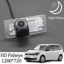 Owtosin hd 1280*720 fisheye câmera de visão traseira para volkswagen vw touran 2003-2015 carro estacionamento reverso acessórios