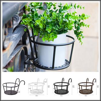 Estantes para plantas colgantes de balcón, suministros de jardín, soporte de flores versátil, estante redondo de hierro para plantas, valla de barandilla, decoración para interiores y exteriores