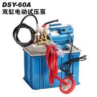 DSY 60A 60KG/6.0Mpa Hydrostatic Pressure Universal Twin Electric Test Pump Machine