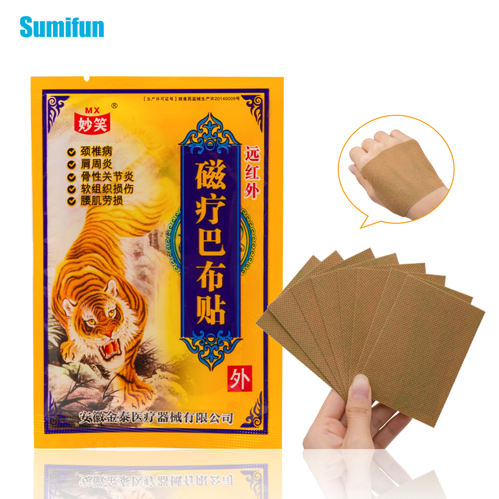 24pcs Pain Spirit Bone Patch Self Heating Back Medical Plaster Chinese Herbal Pain Reliving Plaster Sticker D1683
