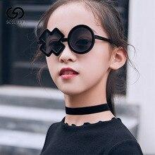 Boy girl goth round children sunglasses simple fashion XO irregular steampunk