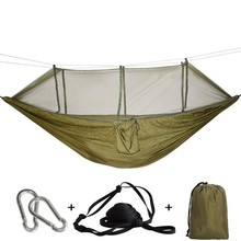 DannyKarl Travel Hammock Hanging Chair Rede Breathable Hang Bed Integrated Mosquito Net Durable Portable Hamak With Ultralight