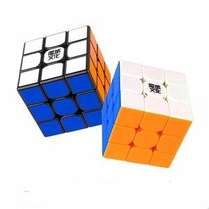 Image 5 - مكعبات سحرية سريعة وممغنطة MoYu Weilong WR M 3x3x3 لغز مكعبات مسابقات cubo magico