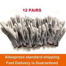 Защитные рабочие перчатки для мужчин и женщин, гибкие серые Полиэстеровые нейлоновые защитные рабочие перчатки, 12 пар/24 шт.