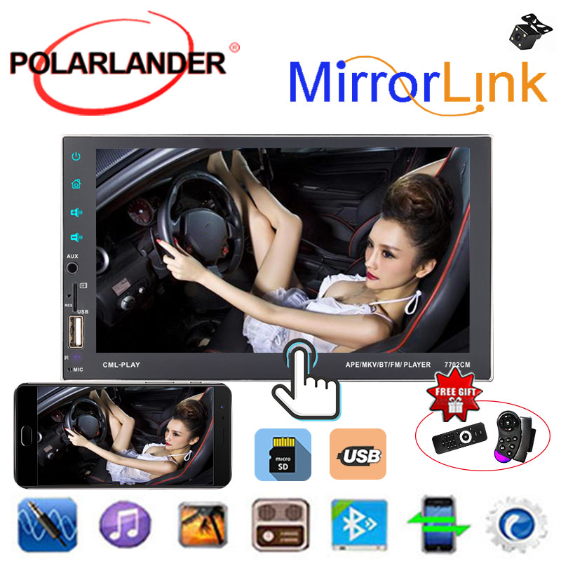 USB/AUX/FM/SD/SWC Bluetooth Reversing Rear View HD Mirror Link 2018 New Wireless MP5 Player Stereo Capacitive Screen 7