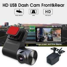 Видеорегистратор с камерой спереди и сзади 720p 30 кадров/с