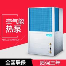 Midea воздушный тепловой насос 5P тепловой насос подходит для школьных отелей, чтобы обеспечить много горячей воды