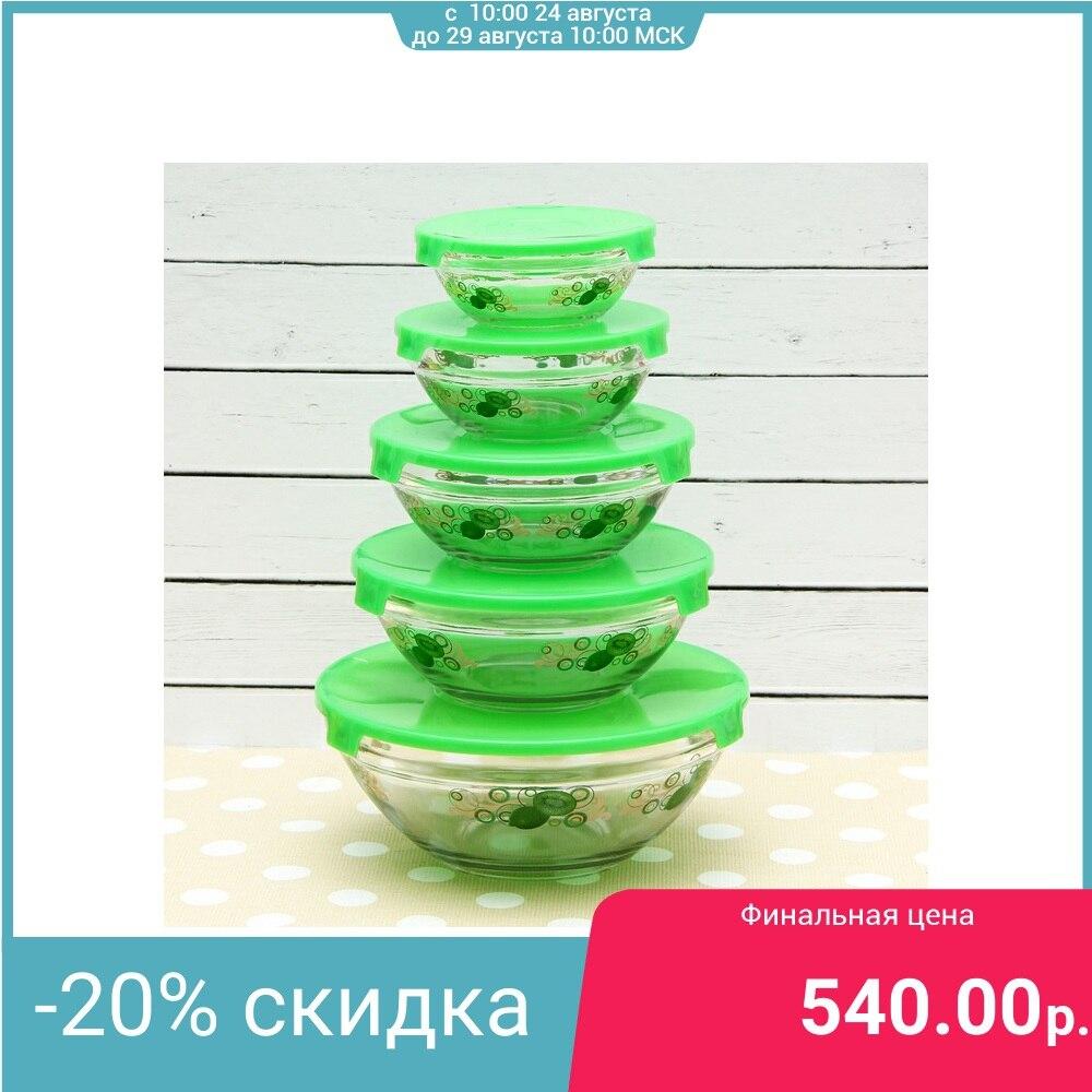 """Набор салатников с крышками """"Киви"""", 5 шт: 130/200/350/500/900 мл, цвет зеленый Чаши      АлиЭкспресс"""