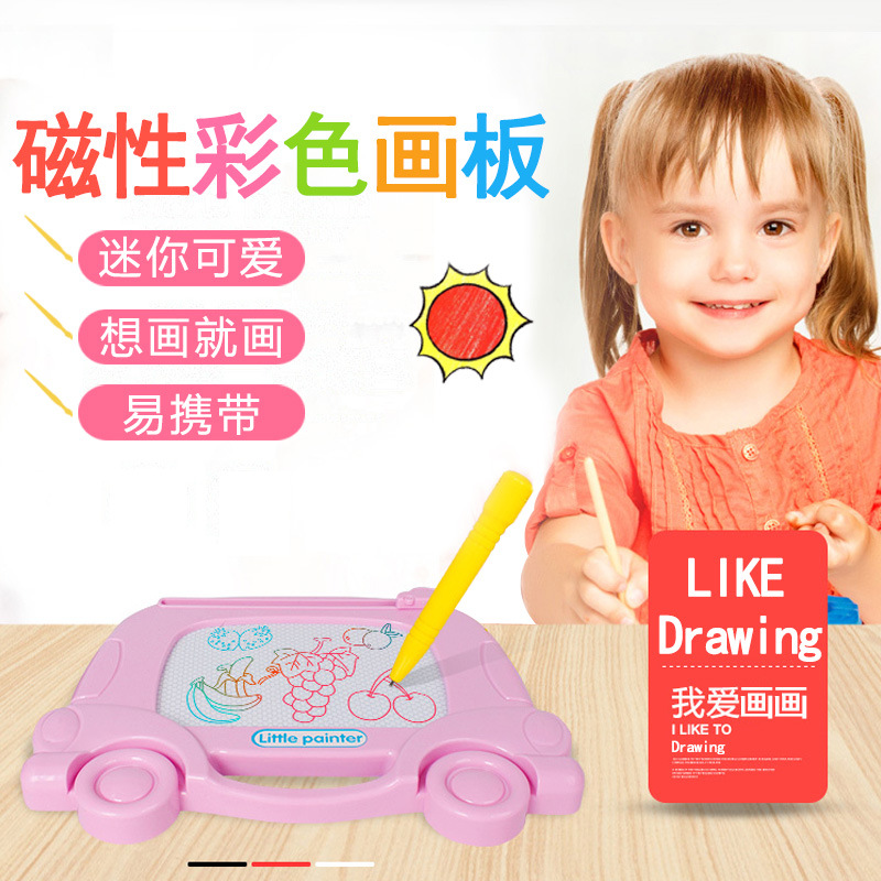 Creative-Magnetic Drawing Board Young CHILDREN'S Toy Graffiti Early Education Hand Word Board Educational Teaching Aids Learning