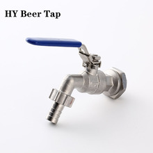 Stainless Steel  Beer Tap Faucet SS304 Adjustable With Thread / Hosetail Homebrewing