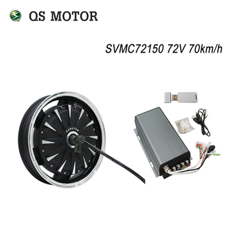 цена на QS Motor 14inch 260 3000W V4 Electric Motorcycle Kit/E Motorcycle Kit / Electric Motorcycle Conversion Kit