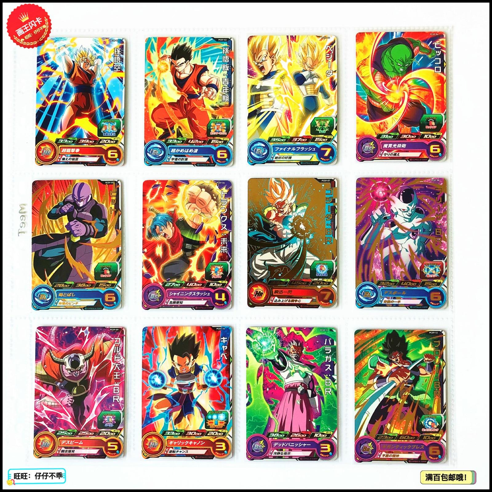 Japan Original Dragon Ball Hero Card PCS9 Goku Toys Hobbies Collectibles Game Collection Anime Cards