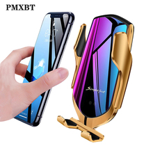 10ワット自動クランプスマートセンサーチー車のワイヤレス充電器iphone × 華為xiaomi赤外線誘導自動車電話ホルダースタンド