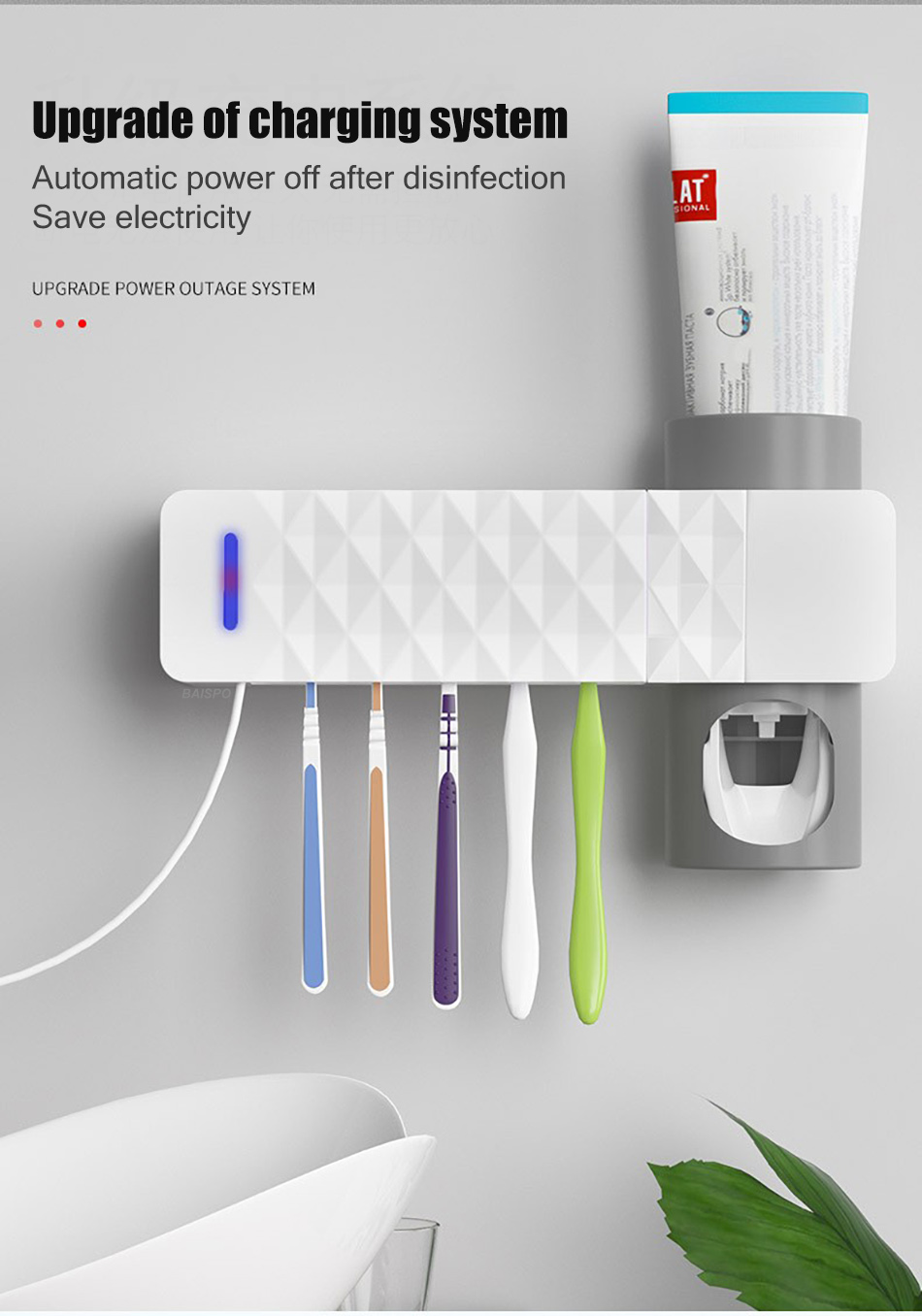 GURET 3 in 1 UV Toothbrush Sanitizer with Automatic Toothpaste Squeezers as Bathroom Accessories 16