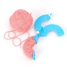 8 шт круглых помпонов ручной работы Инструменты для вязания