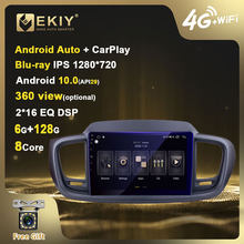EKIY DSP IPS Android 10 Auto Multimedia-Player 6G + 128G Für Kia Sorento 3 2014-2017 auto Radio Stereo GPS Navi Wifi USB Carplay HU