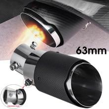 Silenciador de tubo de escape de coche Universal, 63mm, de fibra de carbono, ajustable, para BMW/VW/Toyota
