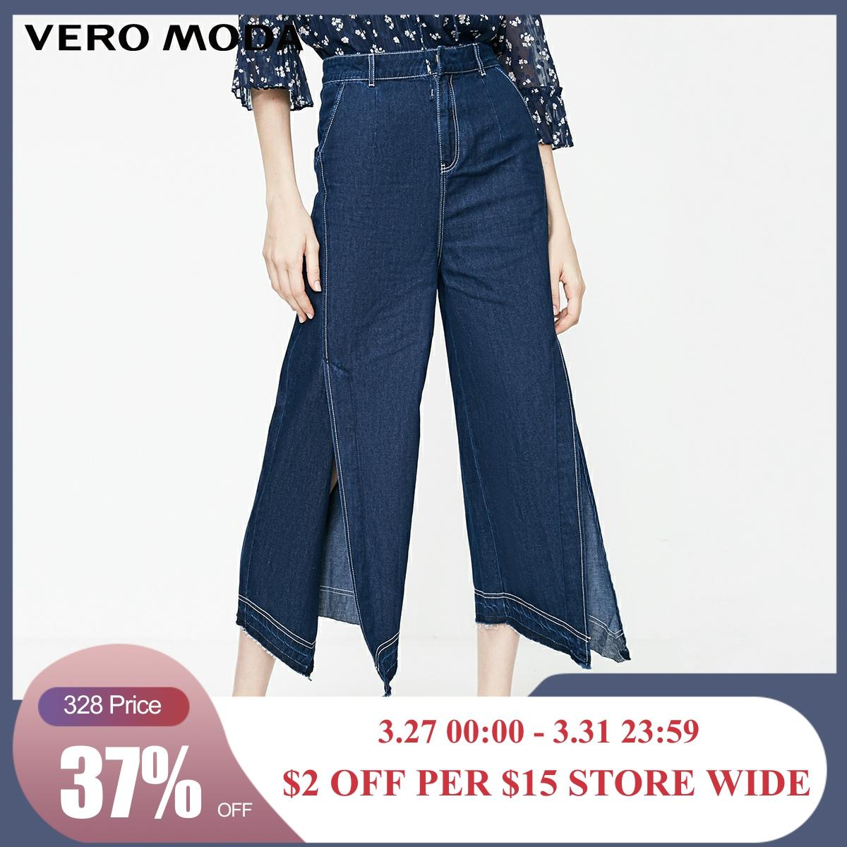 Vero Moda Women's Raw-edge Cuffs Visible Stitches High-rise Capri Jeans   31926I518