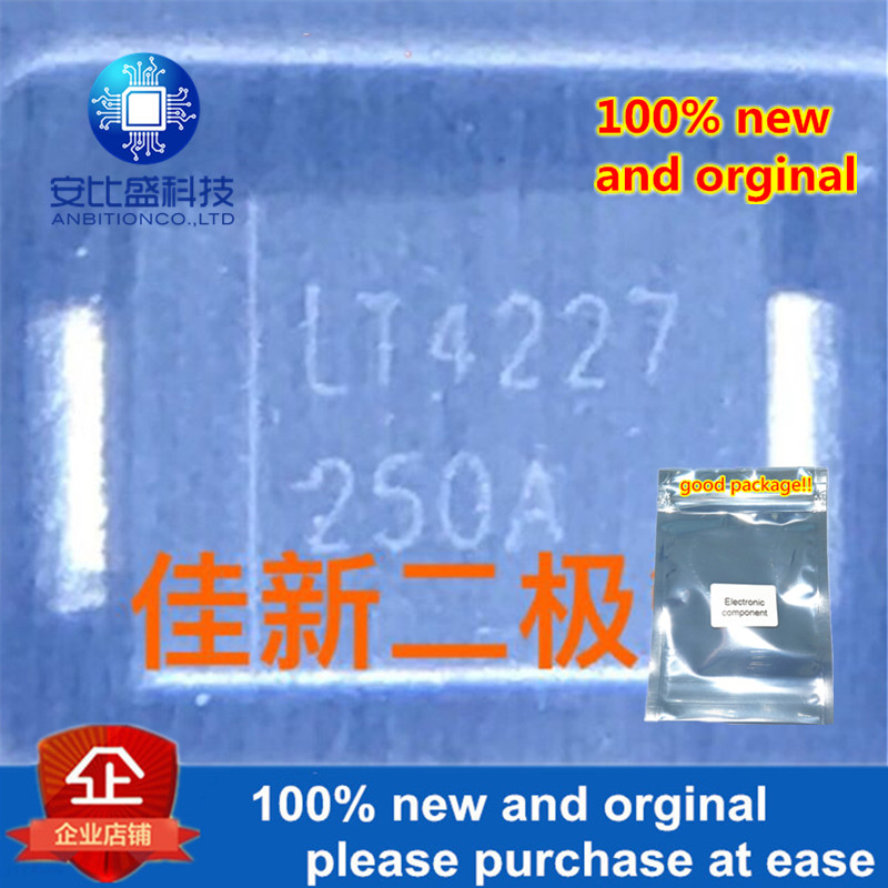 50pcs 100% New And Orginal PSMBJ250A 250V DO214AA Silk-screen 250A One Way TVs Protection Tube In Stock