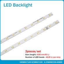 Светодиодная лента для подсветки samsung ue58nu7100 ue58ru7100