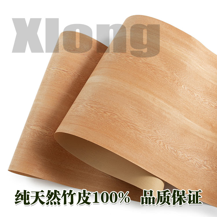 L:2.5Meters Width:600mm Thickness:0.25mm Natural Yellow Chicken Wing Veneer Furniture Veneer Manual Veneer Solid Wood Veneer