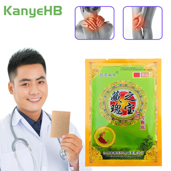 8pcs Pain Patch Heat Pads for Body Back Neck Pain Relief Medical Herbal Heating Patches for Muscle Joint Pains Massage H027 new thai herbal massage chamois balm oil relief paralysis muscle pain tinnitus colds free shipping
