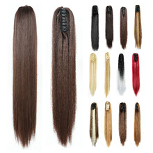 Synthetic Women Claw on Ponytail Clip in Hair Extensions Hairpiece Pony Tail Straight Style Pony Tail Hairpiece(China)